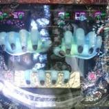 『6月30日 カイノス 4円パチンコ 「きっとくる~」』の画像