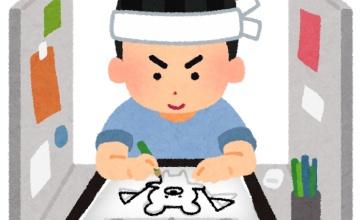 アニメーター「日本だと安月給でこき使われるから中国行って稼ぐお!」