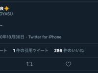 【日向坂46】もはや「まなふぃ専用bot」wwwwwwwwwww