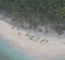 【たーすーけーてーくーれー】海難で西太平洋の無人島漂着の3人,ヤシの葉でSOS発信し奇跡の生還へwへ