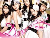 ℃-ute『Danceでバコーン!』を踊る譜久村聖・生田衣梨奈・石田亜佑美