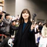 『【乃木坂46】山下美月、台北でも神対応!!!!!!【動画あり】』の画像