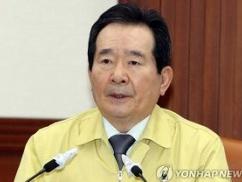 【新型コロナ】 韓国さん、韓国式コロナ対策をK防疫として世界中に輸出wwwwwww