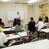 『全日本薬膳食医情報協会理事長の岡本先生による国際薬膳調理師認定試験の試験対策セミナー』の画像