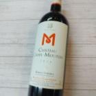 『ボルドー産赤ワイン』の画像