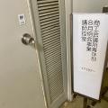 【報告】三木商工会議所様 ブランディングセミナーについて