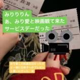 『【乃木坂46】相楽伊織と渡辺みり愛がデートに!!!!!!』の画像