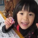『【岡セミ 2015】キラキラ★デコ補聴器をつくってみようのお知らせ』の画像