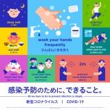 『本日(6月5日)、戸田市、蕨市、川口市、さいたま市での新型コロナウイルス陽性確認はありません。埼玉県全体では、新しい陽性者1名とお亡くなりになった方が1名確認されました。』の画像