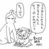 んぎぃちゃんのヒアリング