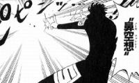 『尾田栄一郎「悪魔の実3大最強種はマグマグ ゴロゴロ ボムボムです」←これ』の画像