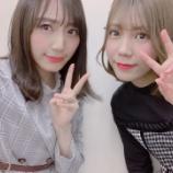 『元AKB48松井咲子、川後陽菜へ『いいこにはいいファンがつくよなあ、、と改めて思った・・・』』の画像