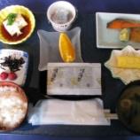 『【ホテルの】朝ごはんおいしいよ【朝ご飯】』の画像
