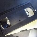 『【ダビング】ビデオテープから消えない日本人形の映像』の画像