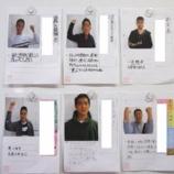 『【埼玉】自治会役員選挙』の画像