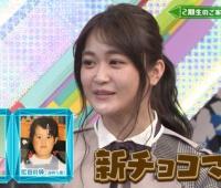 【欅坂46】新チョコマンキタ━━━━(゚∀゚)━━━━!!