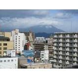 『岩手山に初冠雪!』の画像