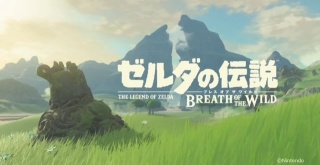 Wii U/NX『ゼルダの伝説 最新作』の開発に、モノリスソフトから100人以上が参加!