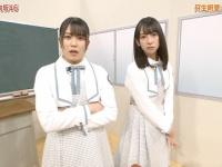 【日向坂46】金村の目つき、ちょっと怖いよねwwwwwwwww