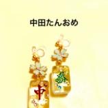 『【乃木坂46】流石すぎるw このプレゼントはセンス良すぎるwwwwww』の画像