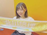 【乃木坂46】ついに!北川悠理、慶応大学在学中であることが公式発表!!!