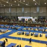 『第86回北日本卓球大会【 仙台ジュニア 】』の画像