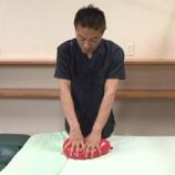『どうやって深層筋にアプローチしたらいいのですか?【吉野マッスルセラピストスクール 筋膜・トリガーポイント勉強会】』の画像