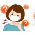 EM活性液(微生物)の使い方
