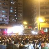 『「香港基本法の解釈反対デモ」でデモ隊が西環占拠、警察と衝突』の画像