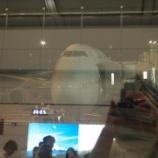 『羽田(HND)-バンコク(BKK) TG661 エコノミークラス搭乗記』の画像