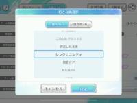 【悲報】欅坂46が『シンクロニシティ』を持ち歌としてラインナップwwwwwww