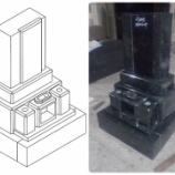 『インドM1H インドYKD 洋風デザイン墓石 洋墓』の画像