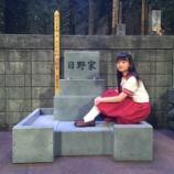 『【乃木坂46】伊藤万里華さんとお墓・・・』の画像