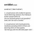 【新語爆誕】「covidiot」、隔離政策を無視するアホやトイペを買い漁るバカの意