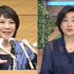 自民・高市早苗、TBS報道特集の悪質な「切り取り質問」も軽く論破、返り討ちに!w