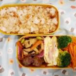 『アメリカでお弁当⑫』の画像