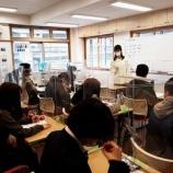 『【学長】学長のキャンパスリポートVol.2_@川崎』の画像