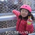 【動画あり】 東急東横線が子供にスゴく優しかった件について
