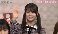 【乃木坂46】伊藤理々杏ちゃんキラキラしてる!