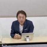 『【乃木坂46】今野義雄氏、本日『女子校カルテット』MV撮影があることを暴露wwwwww』の画像