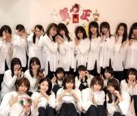 【欅坂46】公式からの年末、新年のご挨拶