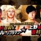 【#WrestlePeterPan 見所】ノーチラスのKO-...
