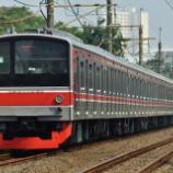 『こちらはロゴ無し!!205系横浜線H23+4編成全検出場&運用復帰』の画像