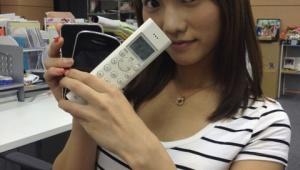 【あるあるニュース】AKB48高城亜樹 携帯と間違えて家の子機を持ってきてしまう