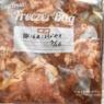 【レシピ・下味冷凍調理法・動画・主菜・お弁当おかず】水っぽくならない下味冷凍の豚肉の生姜焼き