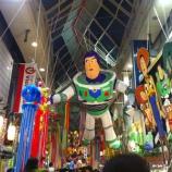 『阿佐谷七夕祭りで「あ!」と思った飾り物』の画像