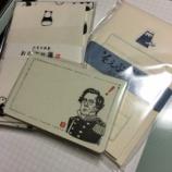 『お気に入りのカードで「付箋」を作ろう 貼ってはがせるテープのり』の画像