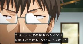『金田一少年の事件簿R』第9話…金田一でカッキー、コナンで日野さん!!!(感想・画像まとめ)