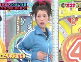 【画像】坂口杏里が激ヤセ 17kg痩せるwwwww