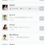 『日本初のソーシャルフォン ソフトバンクからmixi対応で【湯川】』の画像